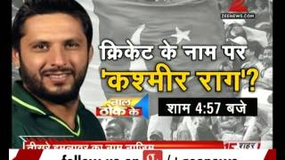 Shahid Afridi's controversial statement : Fast N Facts