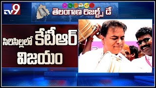 KTR wins by 87,565 votes majority