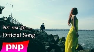 Timi Tadha Huda | Sworoop Raj Acharya | New Songs | 2014