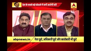 Debate: Did 2G spectrum scam never take place?