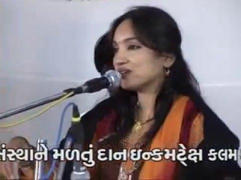 Osman mir and Sangitaben Labadiya Live Program in Lathi - Part 2