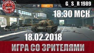 WoT Blitz -Взрываем рандом со зрителями - World of Tanks Blitz (WoTB)