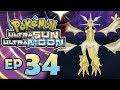 Pokemon Ultra Sun & Ultra Moon - [Part 34] VS Ultra Necrozma!