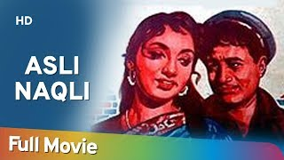Asli Naqli (1962) (HD) Dev Anand | Sadhana Shivdasani - 60's Hindi Movie