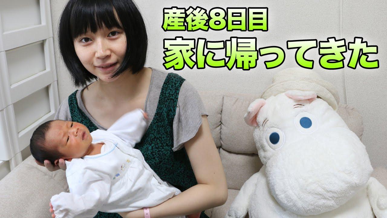 鈴川絢子の画像 p1_29