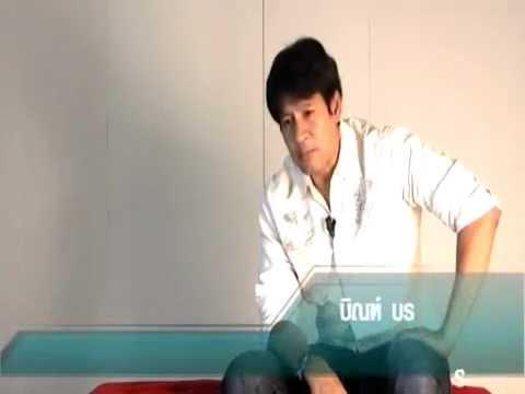 Thailand Young Idol 2011 :  03 บิณฑ์ บรรลือฤทธิ์