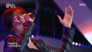 [I Am a Singer] Seo Muntak - Love, Never Fade, 서문탁 - 사랑, 결코 시들지 않는... 20161007