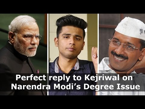 Perfect Reply to Mr. Kejriwal on PM Narendra Modi Degree issue | Viral Video | Hillarious Reply