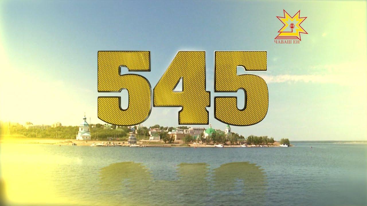 Август 2 16 Крымские праздники, фестивали, конкурсы