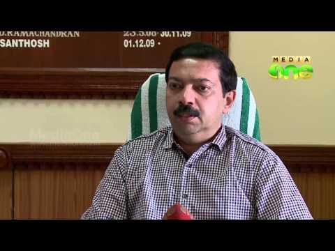 Law pressure in Arabian sea causes heavy rain in Kerala