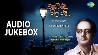 download lagu Hits Of Hemanta Mukherjee  Bengali Sentimental Songs  gratis