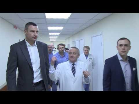Кличко: На базі приймального відділення дитячої лікарні №1 ми створимо відділення екстреної допомоги