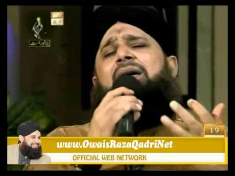 Kalam e Ala Hazrat Owais Raza Qadri live - On ARY QTV 8th August...