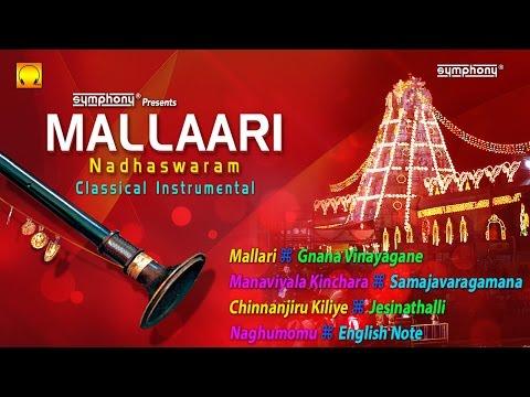 Nadhaswaram Music   Mangala Vadyam   Nadaswaram Thavil Music