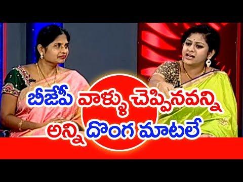 Andhra Pradesh Political Parties Not Have Common Sense | Analyst Srinivas | #SunriseShow