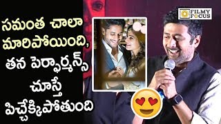 Rahul Ravindran Superb Fun with Samantha @U Turn Movie Trailer Launch