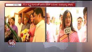 Mandyaand#39;s Independent MP Sumalatha Meets BJP Leaders | Karnataka