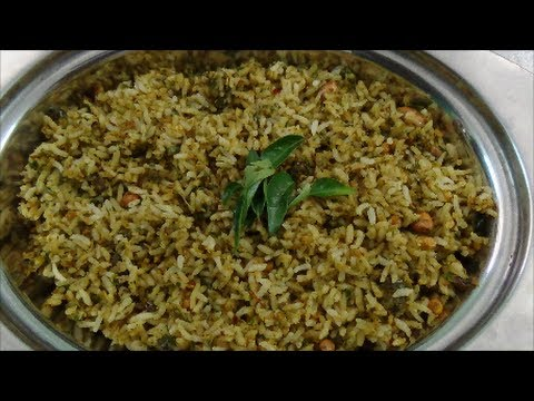 Curry Leaves Rice - Karuveppilai Sadam - Variety Rice by Healthy Food Kitchen