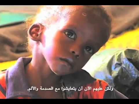 International Peace Day 2012, Secretary-General message with Arabic captions