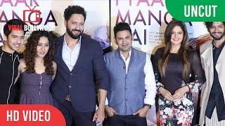 UNCUT - Pyaar Manga Hai Song Launch |  Zareen Khan,Ali Fazal | Armaan Malik, Neeti Mohan