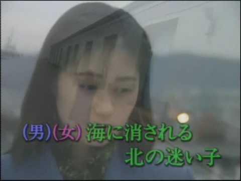 北の迷い子 milkye326音流 (オリジナル キムヨンジャ&浜圭介) - YouTu