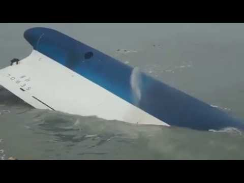 Aerial Footage of South Korea Ferry Rescue