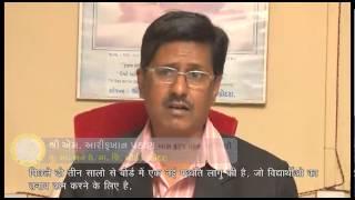 Gujarat Secondary & Higher Secondary Education Board