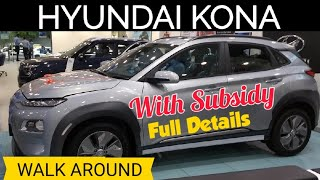 HYUNDAI KONA EV INDIA - INDIA'S FIRST FULLY ELECTRIC SUV PRICE, FEATURES, LAUNCH AND ALL DETAILS