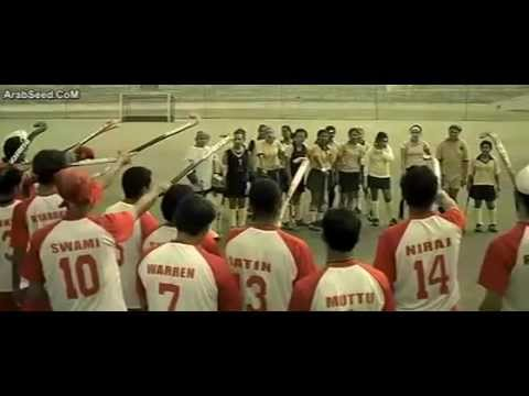 Chak De India Match With Men video