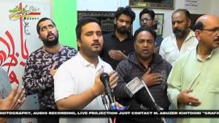 Anjuman Sajjadia | 5th Majlis Khamsa 1438 2017 | Husainia Qayama Khatoon Lucknow India