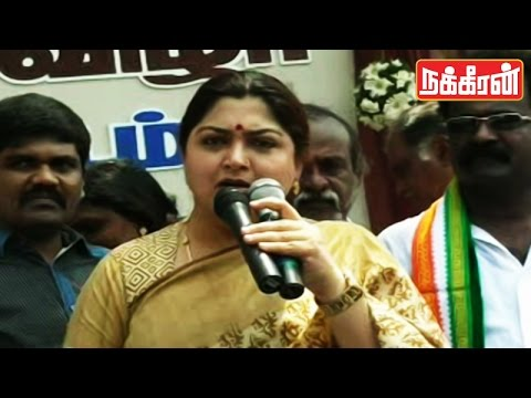 Ennama Senjinga ? - Kushboo Blast speech against Jayalalitha !