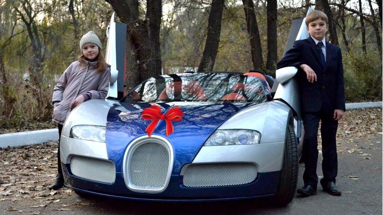 Подарок сына отцу автомобиль 13