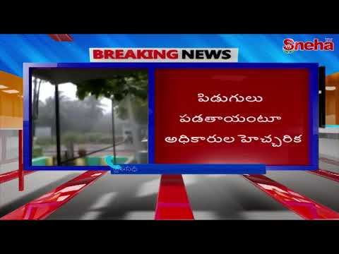 Heavy Rains In Srikakulam & Vizag || Sneha TV Telugu