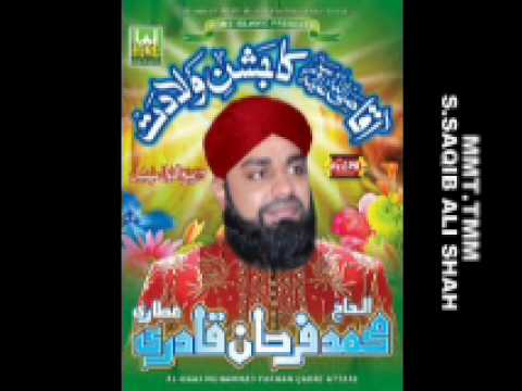 Alhaj Muhammad Farhan Attari Qadri New Naat Album 2010. Meelad K Lamhaat Hain!!!!.wmv video