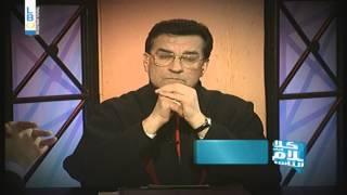 Kalam Ennas - September 18, 2014 - Report العلامة هاني فحص