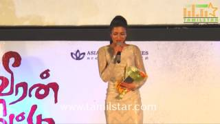 Maaveeran Kittu Movie Audio Launch Part 1