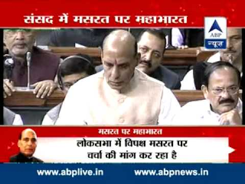 We will not compromise on national security: Rajnath Singh