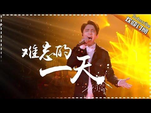 迪玛希双语演绎原创《难忘的一天》 -《歌手2017》第10期 单曲The Singer【我是歌手官方频道】