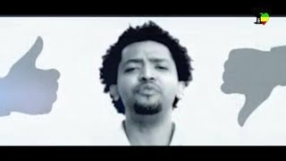 BEST New Ethiopian Music 2014 Nhatty Man  - Shengai (Official Video)