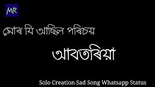 Abotoriya whatsapp status, assamese song by Mousam Gogoi