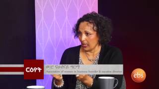 Riyot Interview With  Nahusenay Girma
