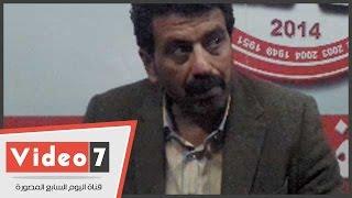 """بالفيديو.. مصطفى عبد الخالق: استقالتى بسبب إهمال مجلس الزمالك لـ""""مجزرة الدفاع الجوى"""""""
