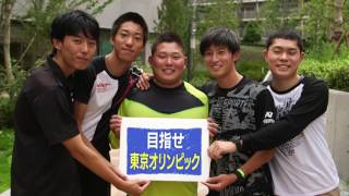 新学部紹介・スポーツ科学部 (2017年度入試用)
