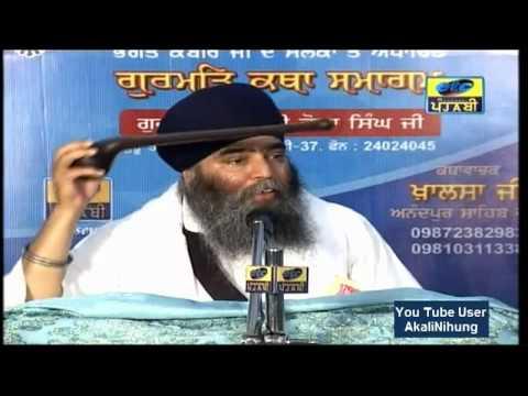 (37) salok kabeer je-Paramjit Singh Khalsa (anandpur sahib wale)