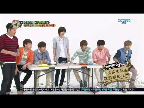 �����精�中��130508 ���� Infinite Weekly Idol