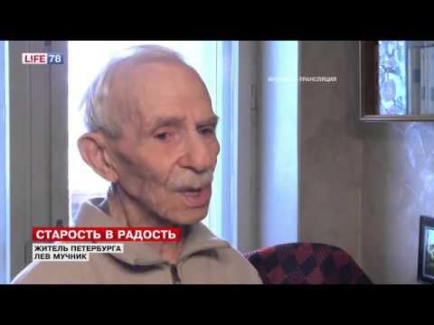 Долгожитель (102 года) поделился секретом долголетия