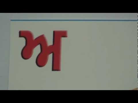 Learn Punjabi through Hindi lesson.2