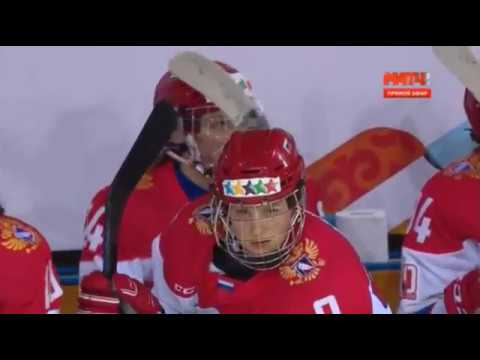 Зимняя Универсиада. Almaty 2017. USA - RUS.  1st period.  0:3.