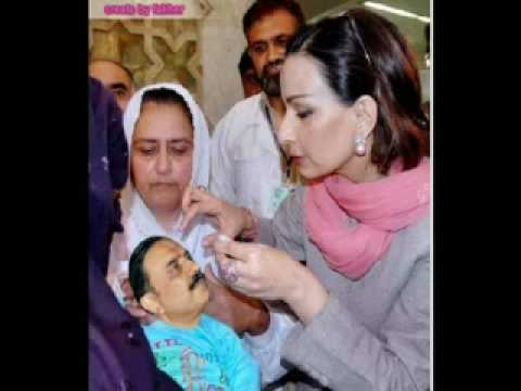 Sherry Rehman & Junior Zardari Scandal