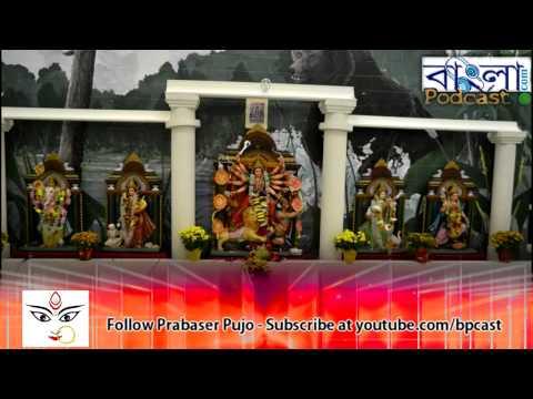 Orlando 2014 Pujo - Bengali Society of Florida - Prabaser Pujo Parikrama 2014